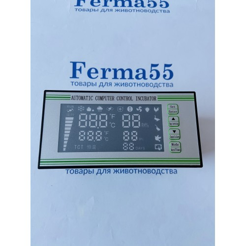Контроллер для инкубатора XM-18S
